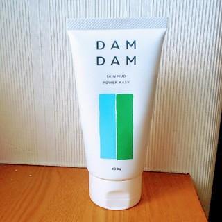Cosme Kitchen - 【DAMDAM】スキンマッド パワーマスク