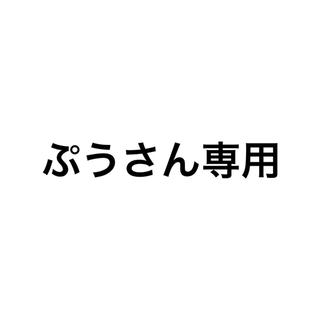 ザセム(the saem)の★ぷうさん専用★コスメ まとめ売り(リップグロス)