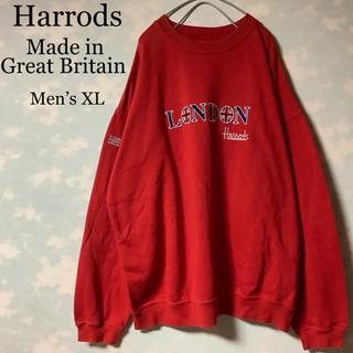 ハロッズ(Harrods)の英国製 Harrods スウェット UK 裏起毛 トレーナー ビッグサイズ (スウェット)