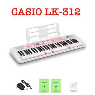 CASIO - CASIO カシオ 光ナビゲーションキーボード  LK312 LK-312