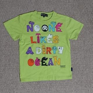 リアルビーボイス(RealBvoice)のTシャツ(Tシャツ/カットソー)