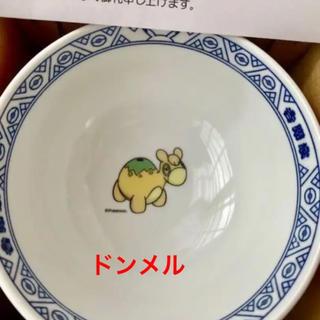 ポケモン(ポケモン)の吉野家 ポケ盛 ポケ丼★ドンメル 新品未使用品(ノベルティグッズ)