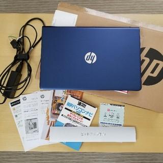 ヒューレットパッカード(HP)のHP pavilion 15.6インチ(ノートPC)