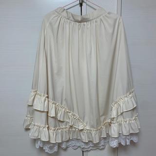 ハニーシナモン(Honey Cinnamon)のhoney cinnamon スカート(ロングスカート)
