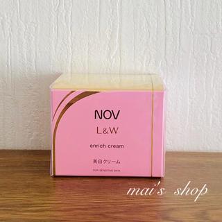 ノブ(NOV)のNOV  L&W  エンリッチクリーム 美白クリーム 新品未使用(フェイスクリーム)