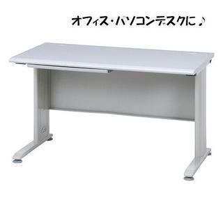 送料無料オフィスデスク平机120x70事務机デスクパソコンデスク(1041)(オフィス/パソコンデスク)