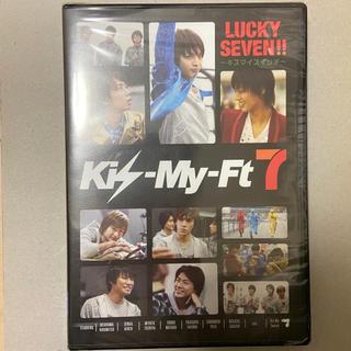 キスマイフットツー(Kis-My-Ft2)のKis-My-Ft2 LUCKY SEVEN!! DVD(アイドル)