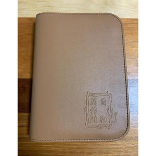 キワセイサクジョ(貴和製作所)の貴和製作所 ヤットコ 丸 平 ニッパー 工具3点セット(その他)