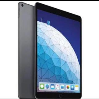 アップル(Apple)の【新品未開封】iPad Air 3  20台 Wi-Fi 64GB (タブレット)