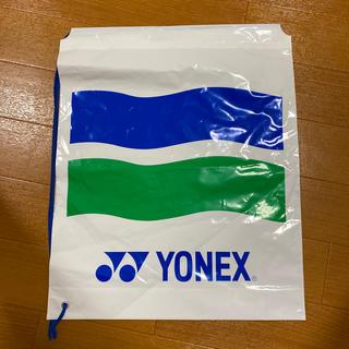 ヨネックス(YONEX)のヨネックス YONEX ランドリーバック 16枚(テニス)