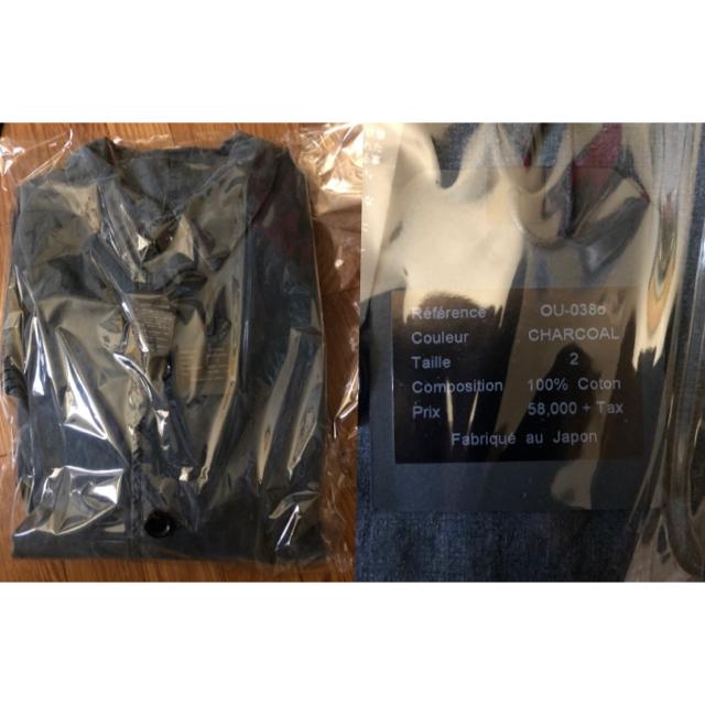 1LDK SELECT(ワンエルディーケーセレクト)の新品 20ss OUTIL MANTEAU LAON ウティリバーシブルコート  メンズのジャケット/アウター(ステンカラーコート)の商品写真