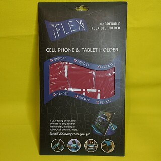 iFLEX 3点セット バラ売り可能(その他)