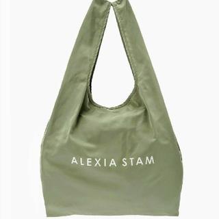 アリシアスタン(ALEXIA STAM)の完売カラー【アリシアスタン】 エコバッグ カーキMサイズ(エコバッグ)