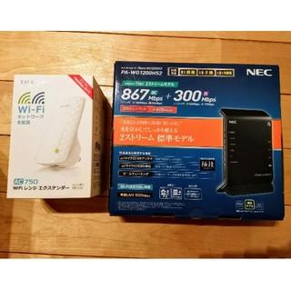 エヌイーシー(NEC)の無線中継器/Wi-Fiルーター/無線子機 BUFFALO/TP-LINK(PC周辺機器)