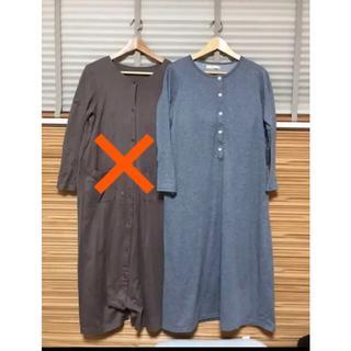 ニッセン(ニッセン)のマタニティルームウェア パジャマ 授乳服(マタニティルームウェア)