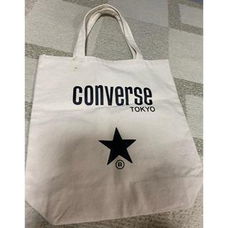 コンバース(CONVERSE)のconverse tokyo トートバッグ(トートバッグ)