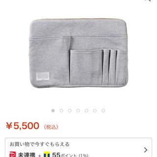 コクヨ(コクヨ)のコクヨ trystrams(トライストラムス) バッグインバッグ A4サイズ (オフィス用品一般)