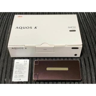アクオス(AQUOS)の■■ au SHARP AQUOS SIMロック解除 SHF32 ■■(スマートフォン本体)