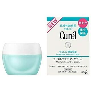 キュレル(Curel)の6個 キュレル アイクリーム(アイケア/アイクリーム)