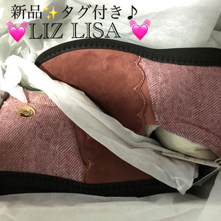 リズリサ(LIZ LISA)の新品⭐️タグ付き♪ 新品⭐️リズリサ 大人気‼️ブーツ 23センチ 大特価‼️(ブーツ)