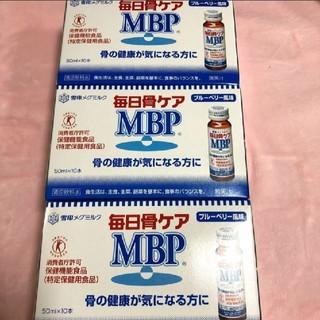 ユキジルシメグミルク(雪印メグミルク)の毎日骨ケア MBP 雪印 ブルーベリー風味 30本  おまけ付き(その他)
