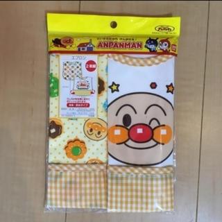 バンダイ(BANDAI)の新品アンパンマン お食事スタイ お食事エプロン(お食事エプロン)