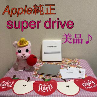 マック(Mac (Apple))のAPPLE 純正 Super Drive USB外付け A1379 美品 (PC周辺機器)