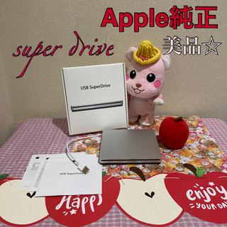 マック(Mac (Apple))のAPPLE 純正 Super Drive USB外付け A1379 良品♪(PC周辺機器)