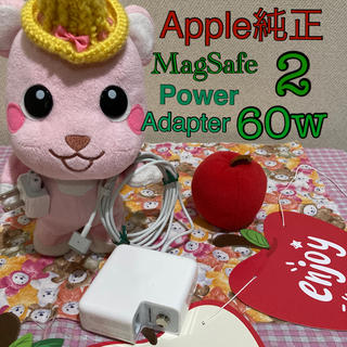 Apple純正 MagSafe 2 Power Adapter 60w 美品☆