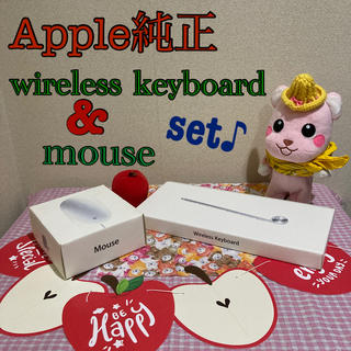 マック(Mac (Apple))のApple純正wireless keyboard & mouse set 良品♡(PC周辺機器)