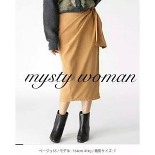 ミスティウーマン(mysty woman)のmysty woman(ロングスカート)