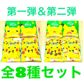 ポケモン - 【即購入可】 ピカピュレ 8個セット ①