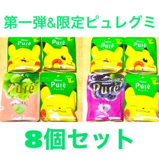 ポケモン - 【即購入可】 ピカピュレ 8個セット ②