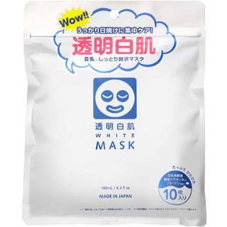 イシザワケンキュウジョ(石澤研究所)の【新品未開封】透明白肌ホワイトマスクN シートマスク(パック/フェイスマスク)