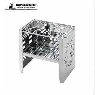 キャプテンスタッグ(CAPTAIN STAG)のキャプテンスタッグ 薪グリル カマド スマートグリル B6型 3段調節 UG-0(ストーブ/コンロ)