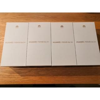 アンドロイド(ANDROID)の4台セット★HUAWEI nova lite 3+ おまけ付き❗(スマートフォン本体)