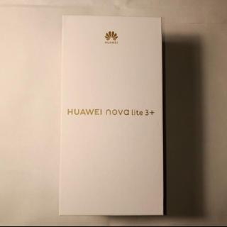 アンドロイド(ANDROID)のHuawei nova lite 3+(スマートフォン本体)
