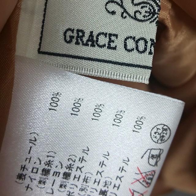 GRACE CONTINENTAL(グレースコンチネンタル)の雰囲気の温かいお色味のピンクです。      レディースのフォーマル/ドレス(ミディアムドレス)の商品写真