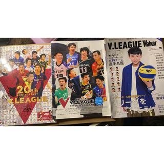 V.LEAGUE 2013/14 2017/18 2018/19 男子編公式冊子(バレーボール)