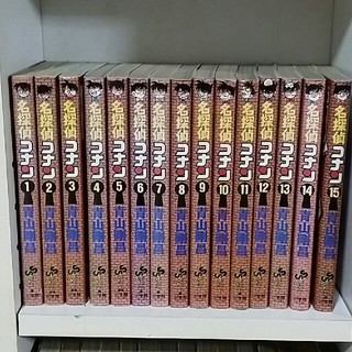 ショウガクカン(小学館)の【10月26日午前中まで!】名探偵コナン 1~60巻(少年漫画)