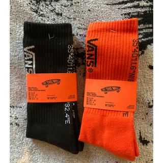 VANS VAULT - wtaps vans socks 2色セット 24.5cm-27cm