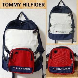 トミーヒルフィガー(TOMMY HILFIGER)のTOMMY HILFIGER トミーヒルフィガー リュック レア ポーチ着脱可能(バッグパック/リュック)