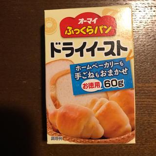 ニッシンセイフン(日清製粉)のドライイースト オーマイ60g(お徳用)(パン)