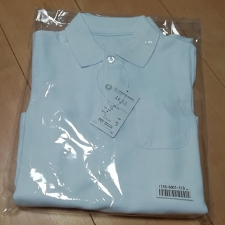 ニッセン(ニッセン)の新品 スクールポロシャツ長袖 サイズ120 2枚(Tシャツ/カットソー)