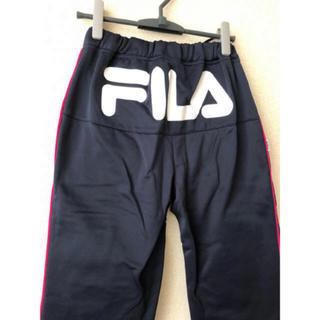 フィラ(FILA)の新品:FILA スウェット ロングパンツ(その他)