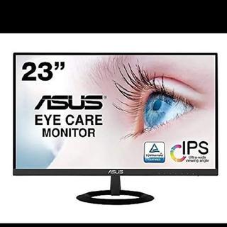 エイスース(ASUS)の♦︎新品♦︎送料込みASUS フレームレス モニター 23インチ(PC周辺機器)