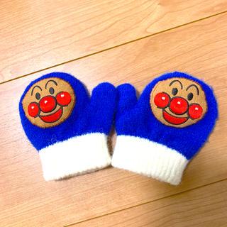 アンパンマン(アンパンマン)のアンパンマン 手袋 音付き 新品未使用(手袋)