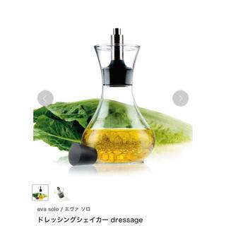 バルミューダ(BALMUDA)のeva solo エバソロ ドレッシングシェイカー オイル ボトル(調理道具/製菓道具)