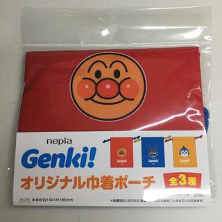 アンパンマン(アンパンマン)のGenki! アンパンマンのオリジナル巾着ポーチ コップ袋(ランチボックス巾着)