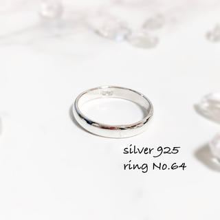 新品シルバー925☆シンプル3㎜バンド プレーンリング☆(リング(指輪))